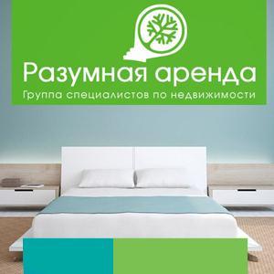 Аренда квартир и офисов Покровки