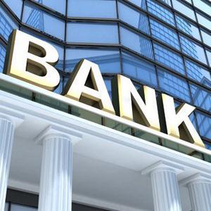 Банки Покровки