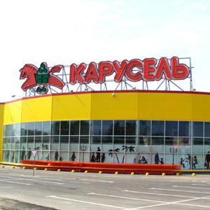 Гипермаркеты Покровки