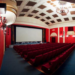 Кинотеатры Покровки