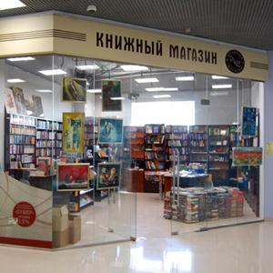 Книжные магазины Покровки