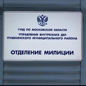 Отделения полиции Покровки