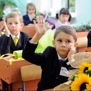 Школы Покровки