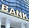 Банки в Покровке