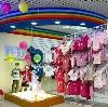 Детские магазины в Покровке