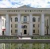 Дворцы и дома культуры в Покровке