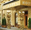 Гостиницы в Покровке