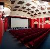Кинотеатры в Покровке