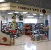 Книжные магазины в Покровке