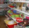 Магазины хозтоваров в Покровке
