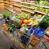 Магазины продуктов в Покровке