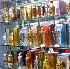 Парфюмерные магазины в Покровке