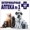 Ветеринарные аптеки в Покровке