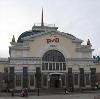 Железнодорожные вокзалы в Покровке