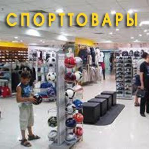 Спортивные магазины Покровки