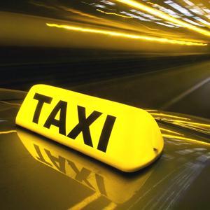 Такси Покровки