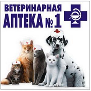 Ветеринарные аптеки Покровки